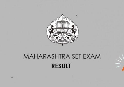 Maharashtra SET के रिजल्ट हुए जारी